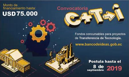 Convocatoria para financiamiento de proyectos de Transferencia de Tecnología