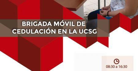 brigada-movil_cedulacion